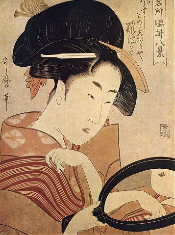 Utamaro-Okita.jpg
